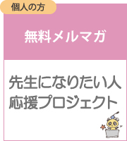 20150107_wp_top_mailmag